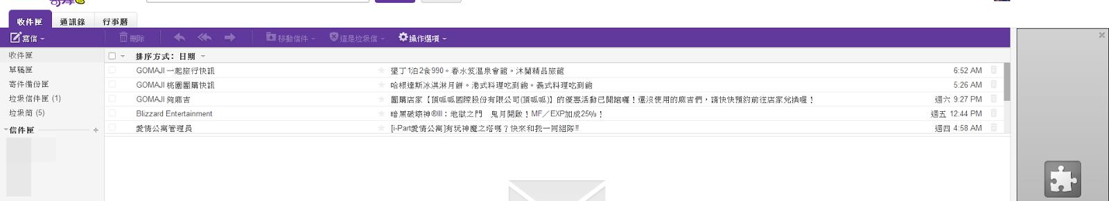 Yahoo 22吋顯示