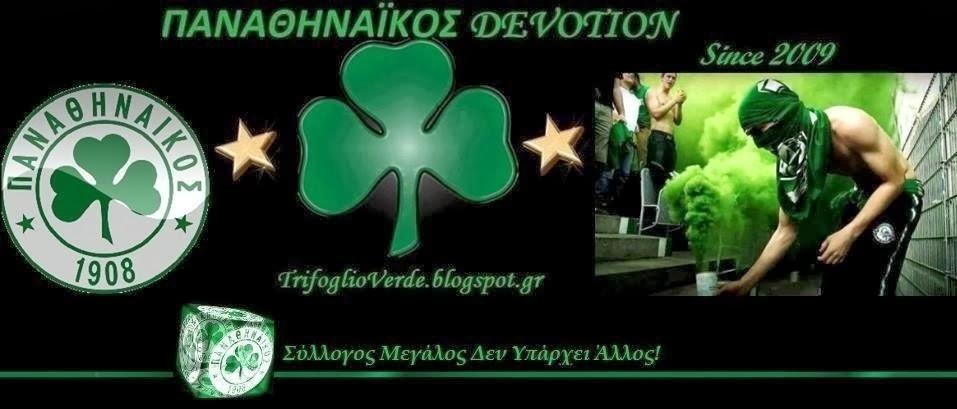 Παναθηναϊκός Devotion