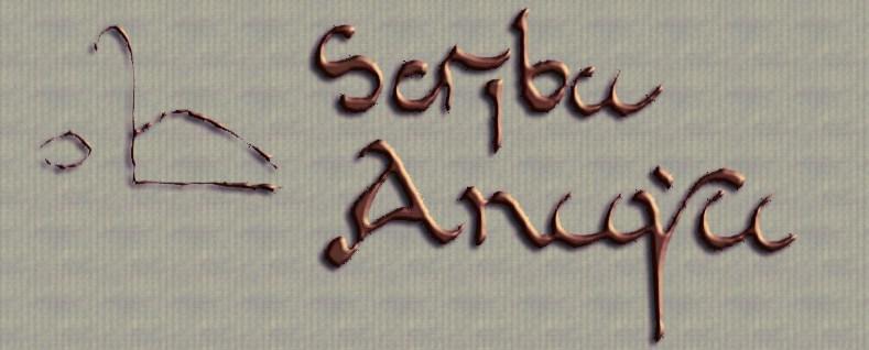Scriba Anaya. pergaminos manuscritos