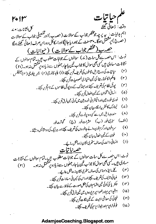 essay in urdu my city karachi Turn in my essay city karachi october 29, 2018 turn in my essay city karachi 0 comments family essay sample effects of bullying my favourite drinks essay colour yellow about weekend essay reading holidays essay ielts on education research topics for english paper quilt essay on mobile commerce la loi dissertation juridique english research.