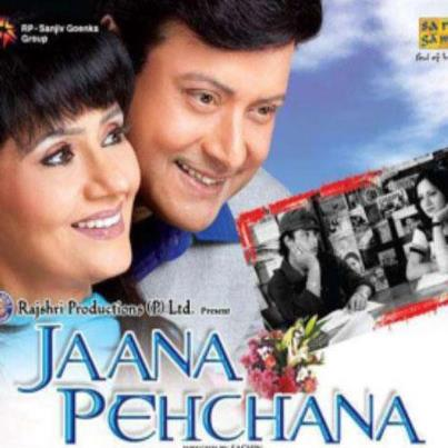 Watch Jaana Pehchana (2012) Hindi Movie Online