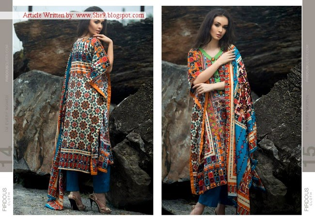 Firdous Corduroy Printed Winter