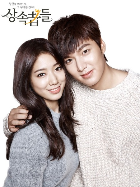 "Drama Korea ""The Heirs"""