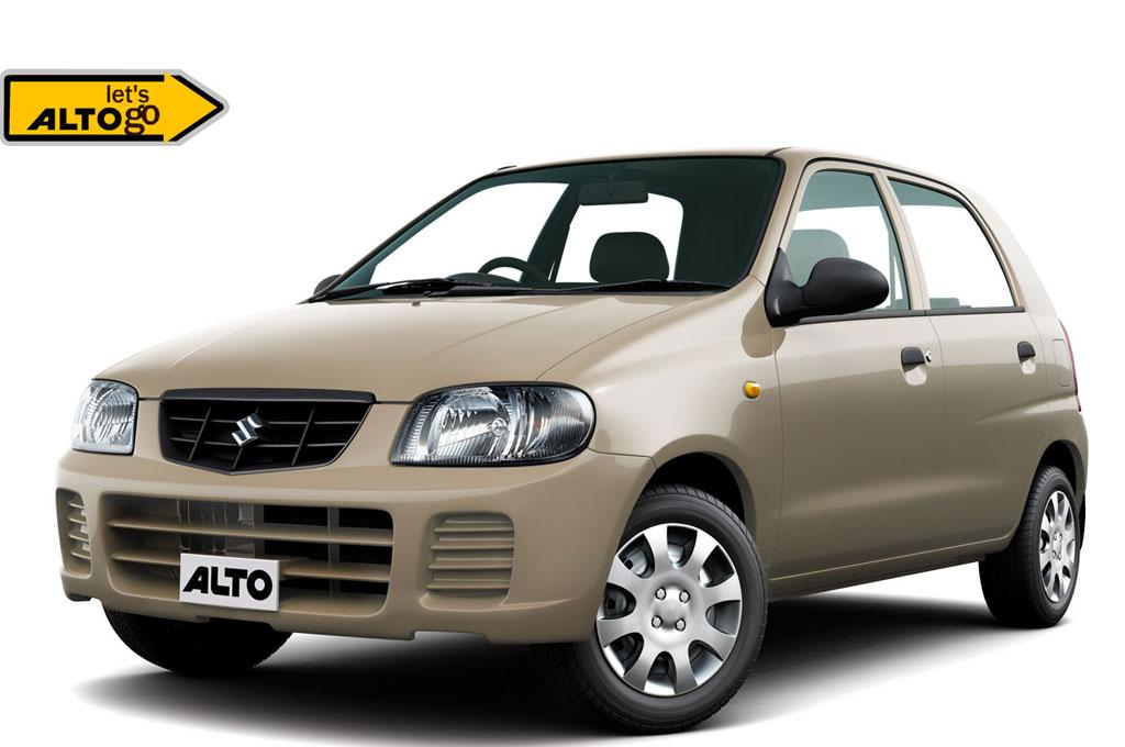 Cars Wallpapers 2012 Alto Car Colours