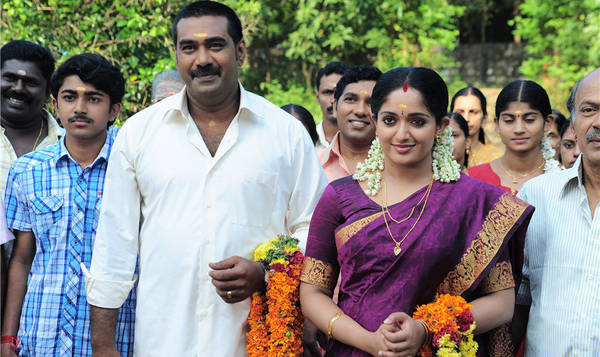 Kavya Madhavan Gadhama Movie Stills Photos Gallery cinema gallery