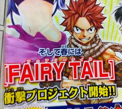Sekuel Anime Fairy Tail Diumumkan Tayang April 2014
