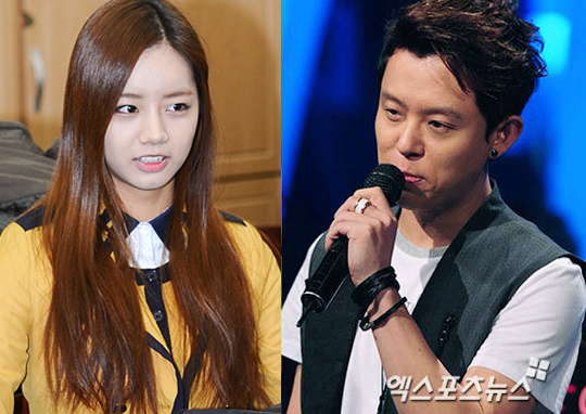 Girls day hyeri dating uncle