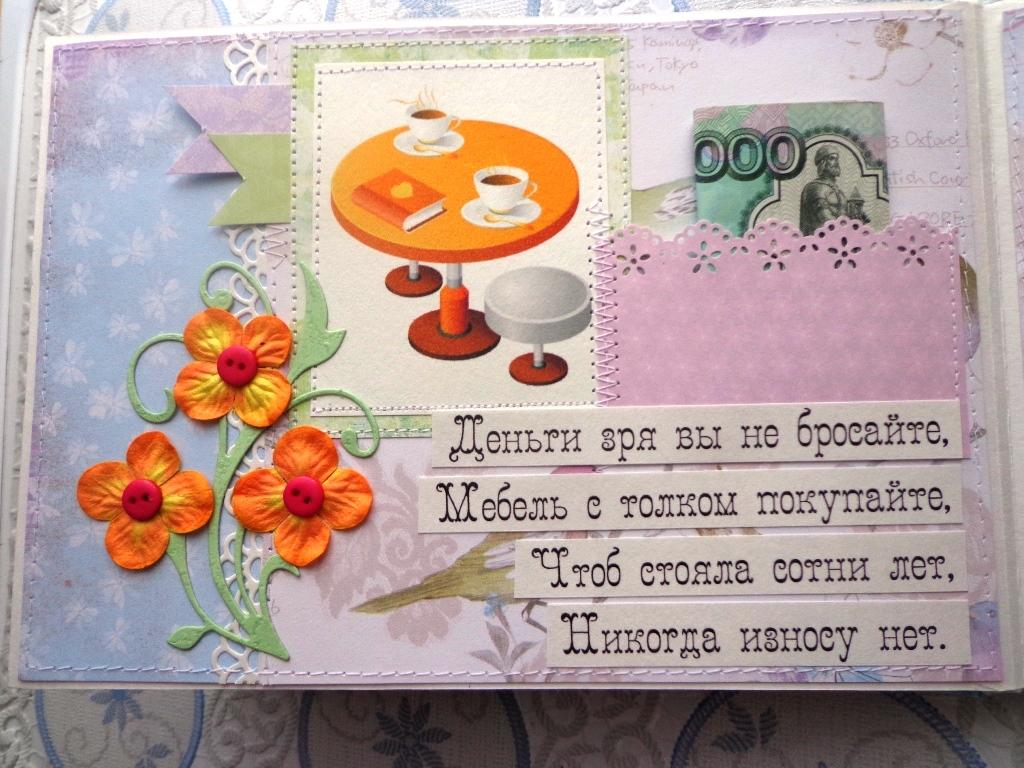 Поздравление на свадьбу из денег своими руками