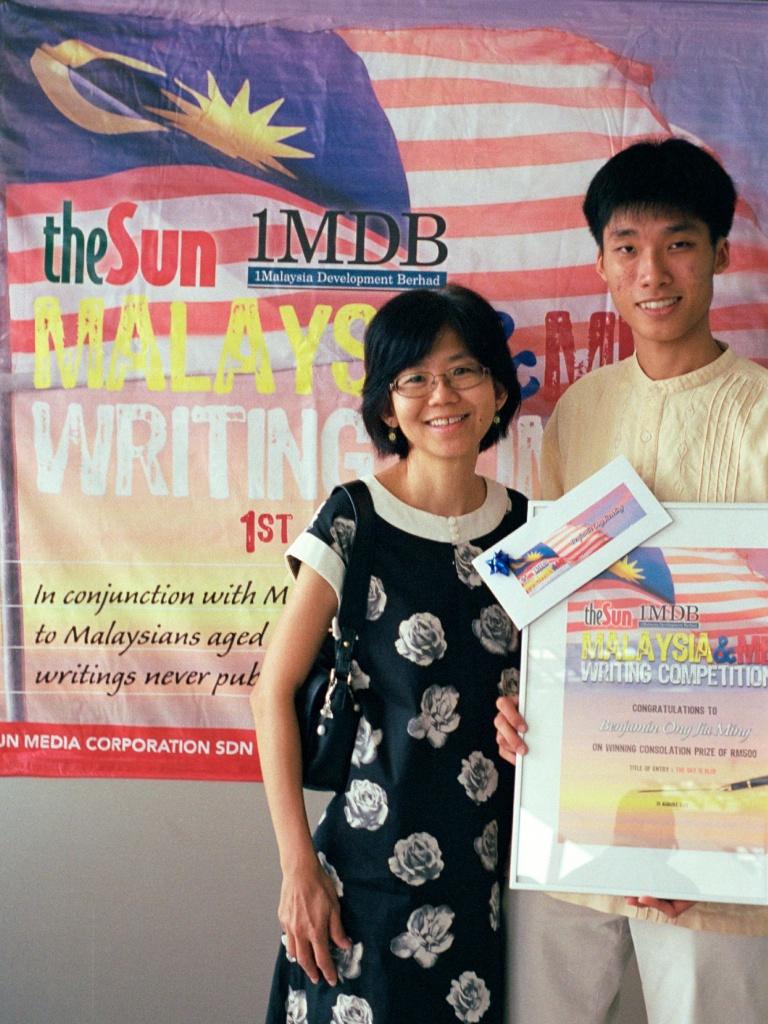 sun essay competition malaysia