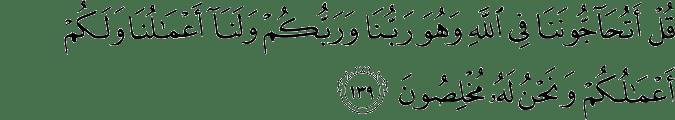 Surat Al-Baqarah Ayat 139