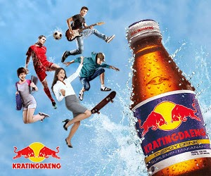 Kratingdaeng Blog Contest