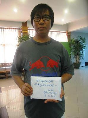 Rakhine – ရခုိင္ေဒသအေရး စာကုိး၊ စကားကိုး (အပုိင္း ၂)