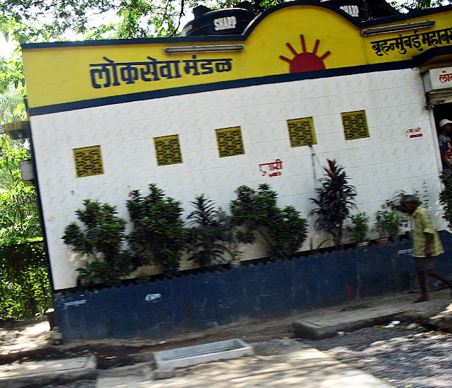 public toilet in mumbai