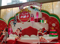 http://www.simpledreamer.com/2015/12/the-one-fuchiko-christmas.html