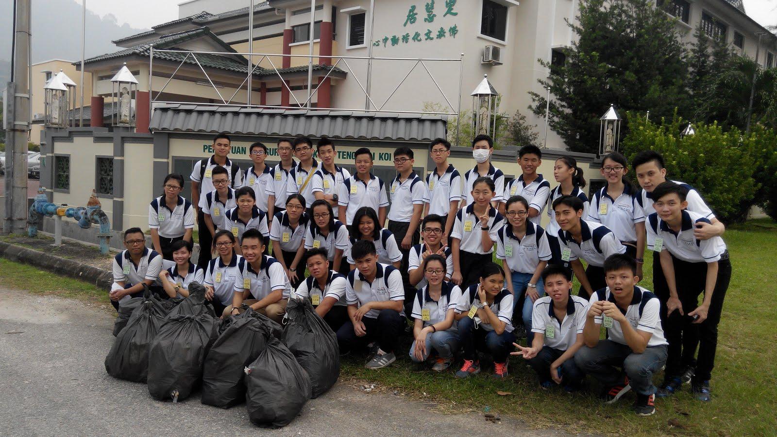 卓越青年社区服务-环保捡垃圾2015