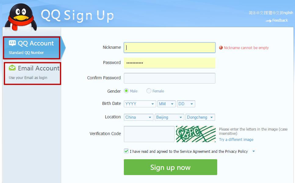 Id qq wechat with login Set up