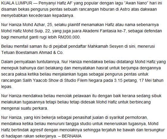 Hafiz AF Disaman RM200,000 Cederakan Bekas Pengurus