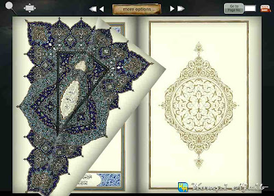 Al-Qur'an Flash Online 3