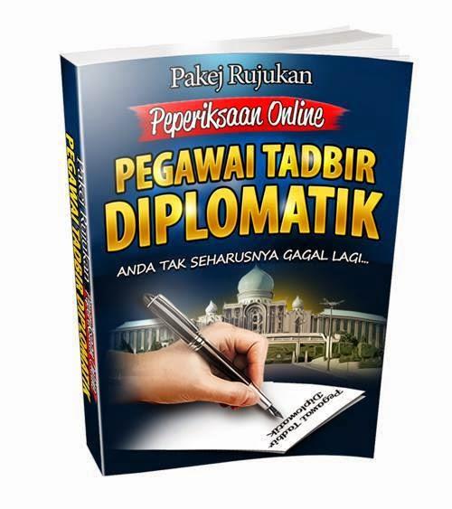 Pakej Rujukan Peperiksaan Online Pegawai Tadbir Diplomatik PTD 2014