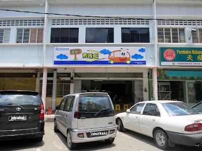 Nasi-Beriani-Chinese-Style-车站黄姜饭-Batu-Pahat-Johor