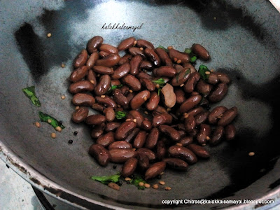 Rajma [ Red Kidney Beans ]