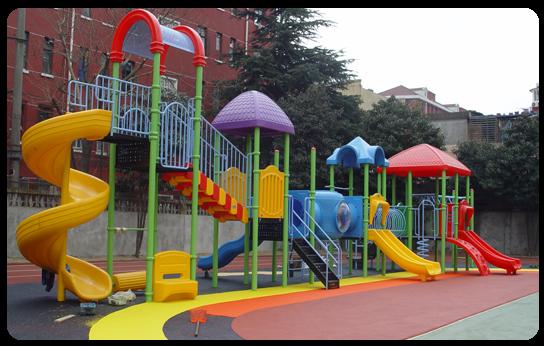 ofrecemos una amplia gama de juegos de plstico para nios con el mayor valor de mercado que es adecuado para las escuelas parques