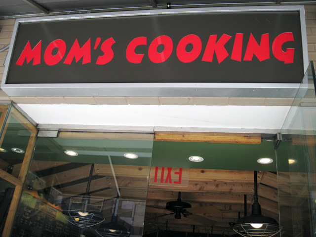 Dining in New York could always use a little more of Mom's Cooking