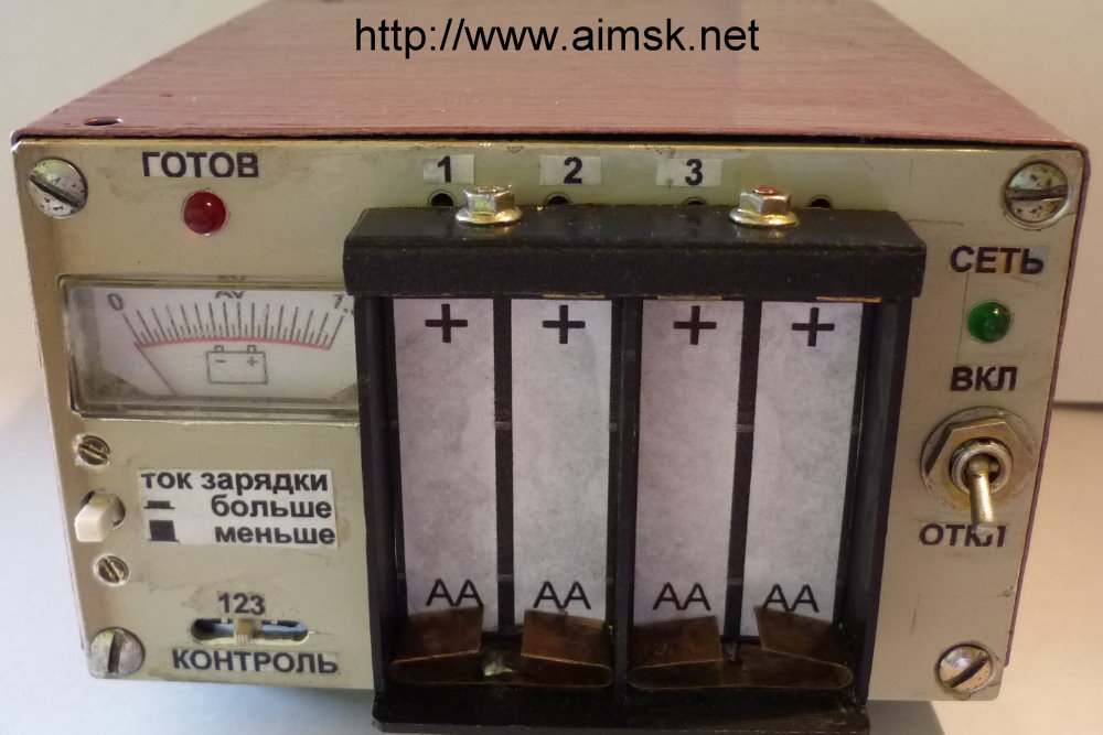 зарядки аккумуляторов АА
