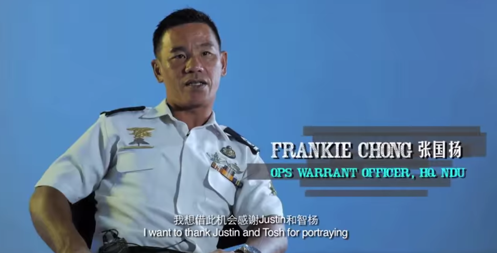 Warrant Officer Frankie Chong