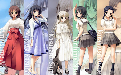 Download Anime Yosuga No Sora Complete (1-12) | Subtitle Indonesia