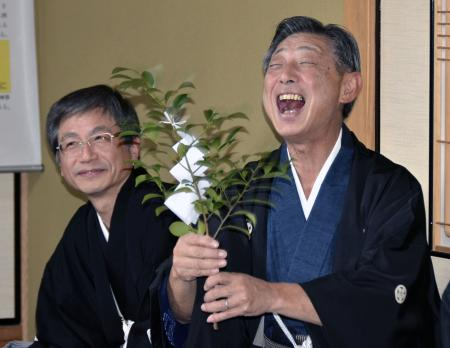 Warai-Kou (Laughing Battle)