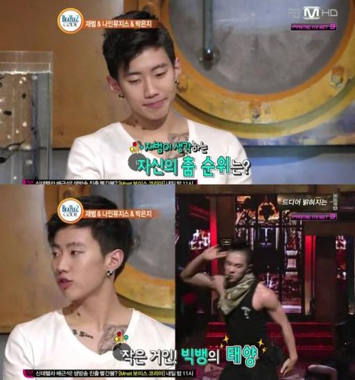 Taeyang  News Screen+Shot+2012-03-29+at+4.20.26+PM