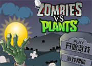 Plants Vs Zombies Pacman
