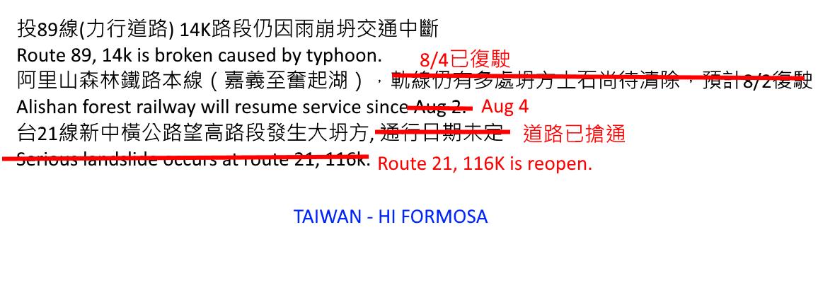 Taiwan - hi Formosa