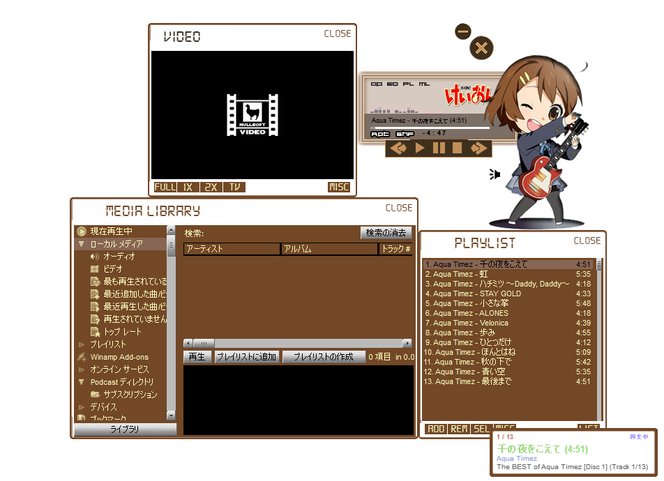 Here My First Winamp Skin I Just Learn About Do Not Own The Coding And Picture Took Did Edit