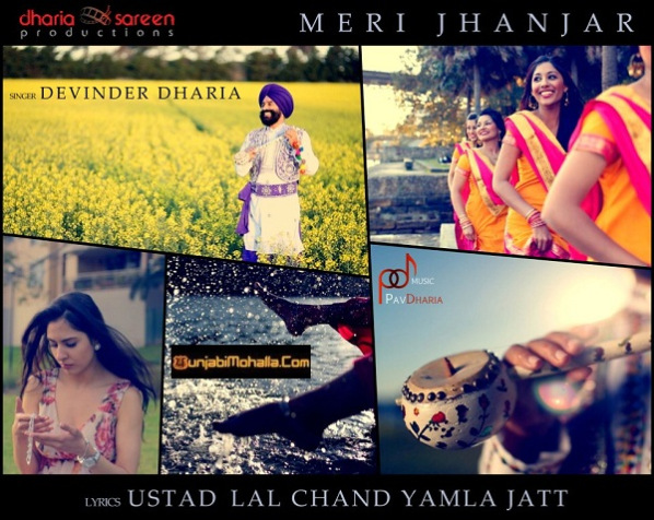 Meri Jhanjher (Meri Jhanjar) - Devinder Dharia Download Official Video Song Full MP4, 3gp, HQ, HD