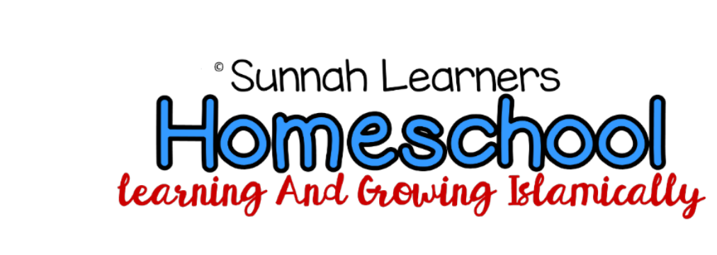 Sunnah Learners Homeschool
