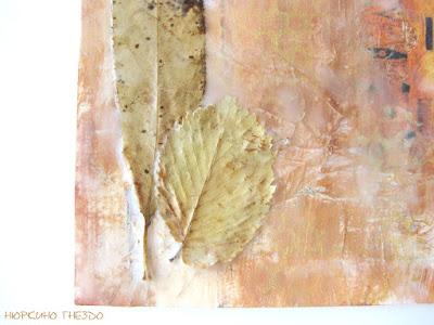Листья под воском