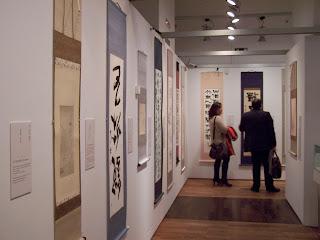 Caligrafía Japonesa - Biblioteca Nacional de España, noviembre 2013 - www.leerenmadrid.com