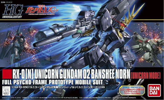 banshee norn box art