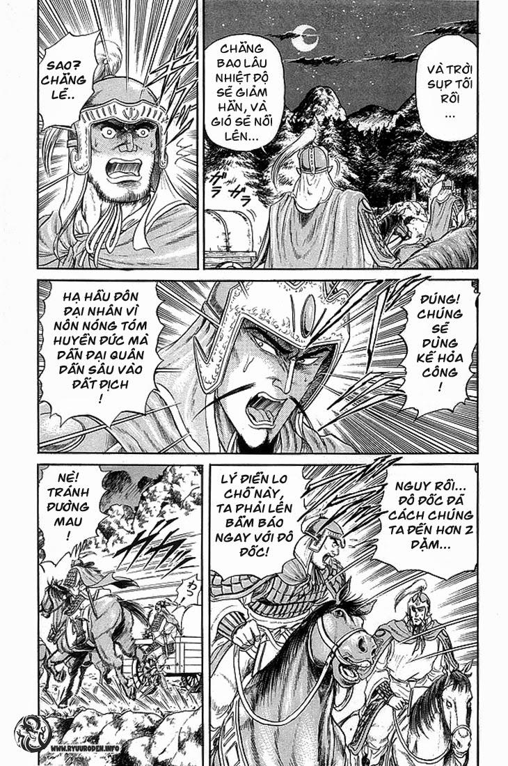 Chú Bé Rồng - Ryuuroden chap 8 - Trang 21