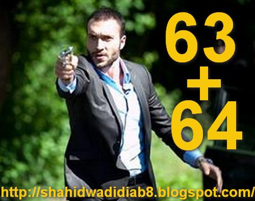 http://shahidwadidiab8.blogspot.com/2014/05/adi-diab-8-ep-63-64-227-Full-HD.html
