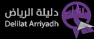 تحميل تطبيق دليلة الرياض يحدد الطرق المزدحمة وقت تنفيذ المترو
