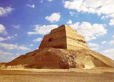 Madium Pyramid