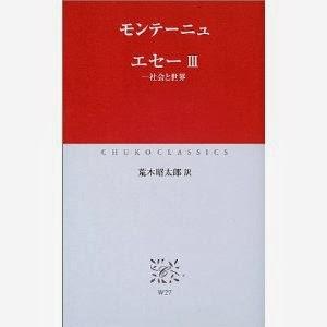 http://tsite.jp/daikanyama/ec/tsutaya/448/33014/
