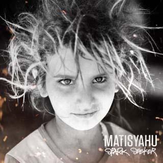 Matisyahu – Live Like A Warrior Lyrics | Letras | Lirik | Tekst | Text | Testo | Paroles - Source: emp3musicdownload.blogspot.com