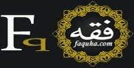 Faquha.com