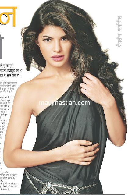 Hot Figure Jacqueline Fernandez Yuvika Chaudhary Jeans