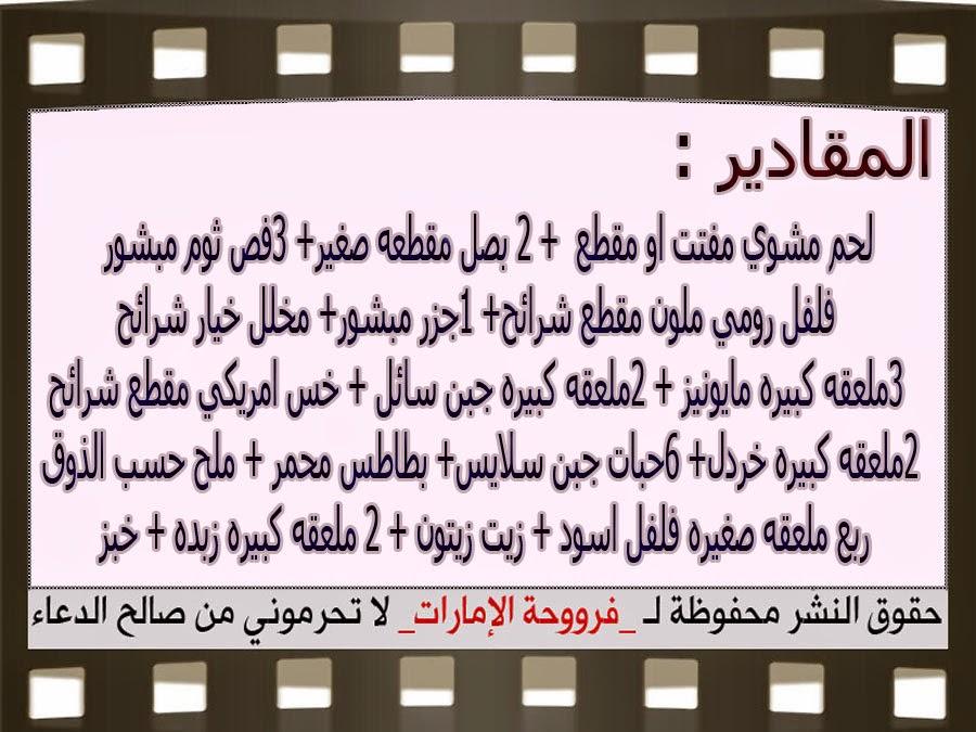 http://4.bp.blogspot.com/-BLBBD91_XU0/VLFEujRQzcI/AAAAAAAAE_s/VcMgf2LSjHg/s1600/3.jpg