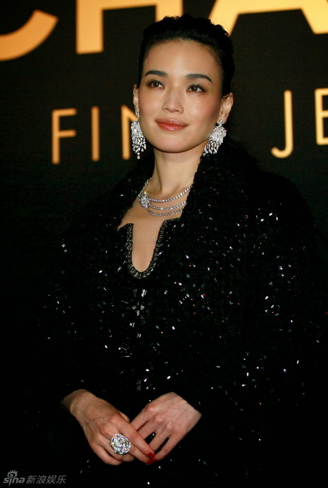 Shu Qi at event in Beijing   Asian celebrities, Classy